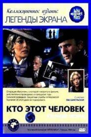 Ultimatum 1984