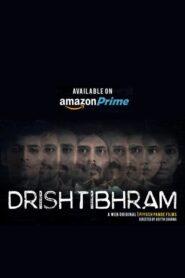 DRISHTIBHRAM 2019