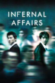 Infernal Affairs: Piekielna Gra 2002