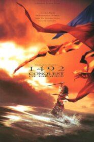 1492: Wyprawa do Raju 1992