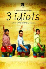 3 idiotów 2009