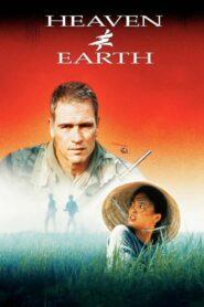 Pomiędzy Niebem a Ziemią 1993