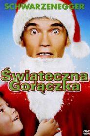 Świąteczna Gorączka 1996