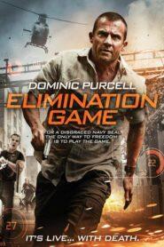 Elimination Game 2014