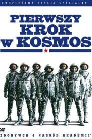 Pierwszy krok w kosmos 1983