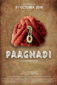 Paaghadi 2018