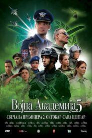 Vojna akademija 5 2019