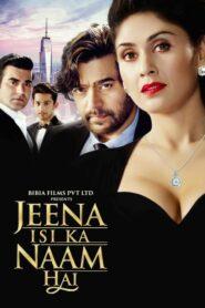 Jeena Isi Ka Naam Hai 2017