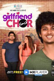 Girlfriend Chor 2020
