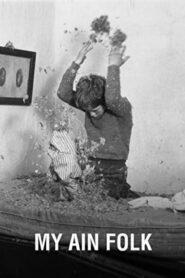 My Ain Folk 1973