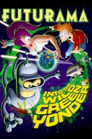 Futurama: W zielonej dzikiej dali 2009