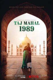 Taj Mahal 1989 2020