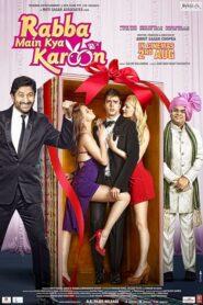 Rabba Main Kya Karoon 2013