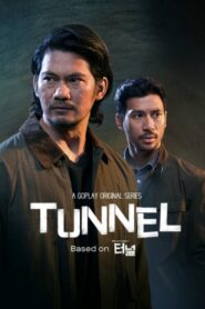 Tunnel 2019