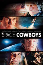 Kosmiczni kowboje 2000