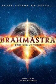 Brahmastra 2020