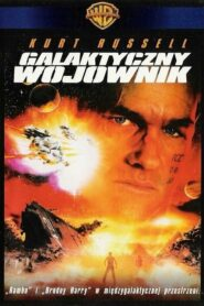 Galaktyczny wojownik 1998