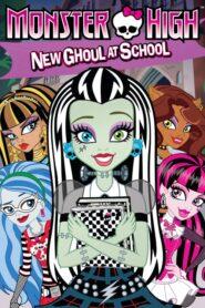 Monster High: Nowy upiór w szkole 2010