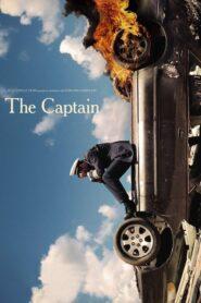 The Captain 2013
