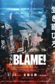 Blame! 2017