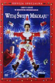 W krzywym zwierciadle: Witaj, Święty Mikołaju 1989