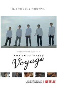 ARASHI's Diary -Voyage- 2019