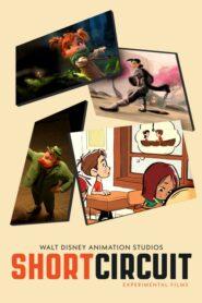 Walt Disney Animation Studios: Short Circuit Experimental Films 2020