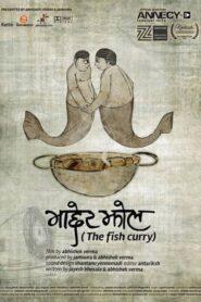 Maacher Jhol – The Fish Curry 2017