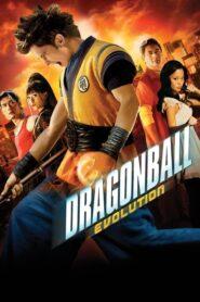 Dragonball: Ewolucja 2009