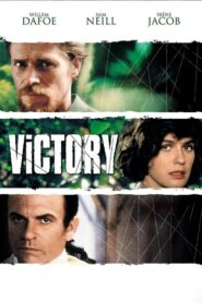 Victory 1996