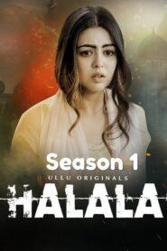 Halala 2019