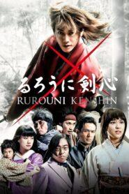 Rurôni Kenshin 2012