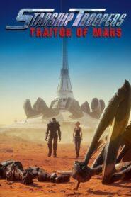 Żołnierze kosmosu: Zdrada na Marsie 2017