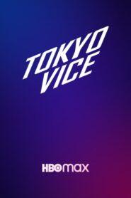 Tokyo Vice 2020