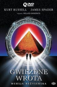 Gwiezdne Wrota 1994