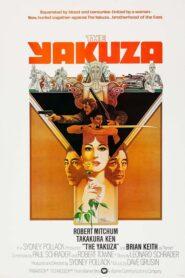 Yakuza 1974