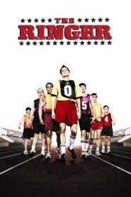 Olimpiada 2005